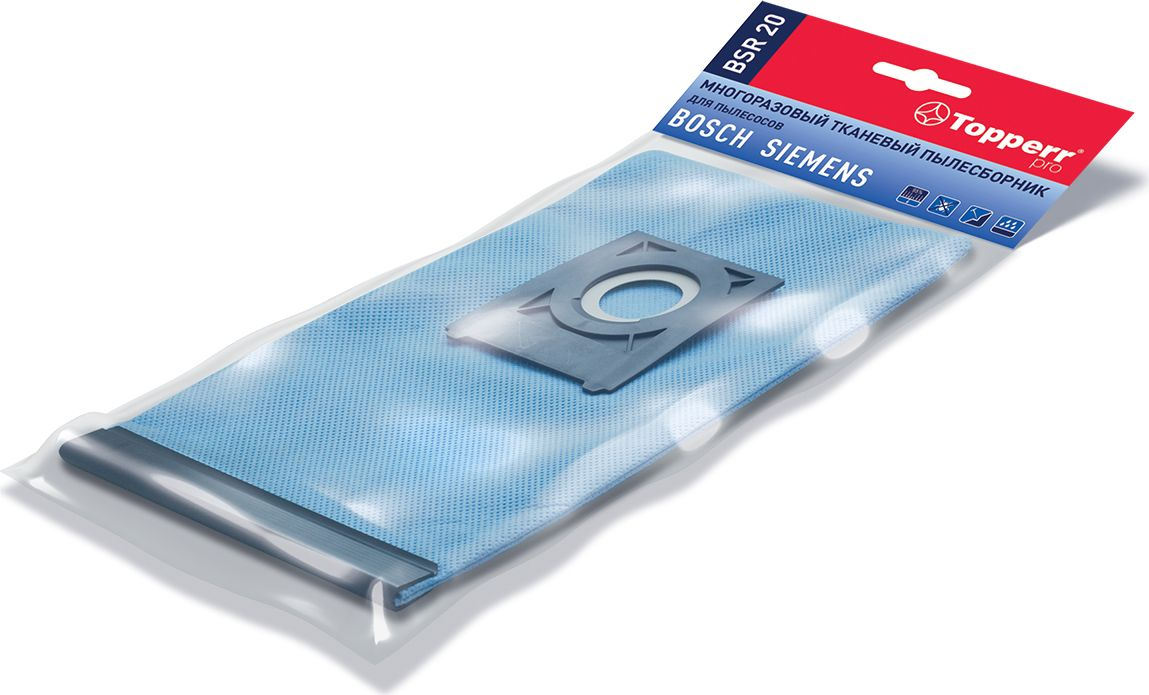 Пылесборник Topperr Pro BSR20 многоразовый для пылесосов Bosch, Siemens