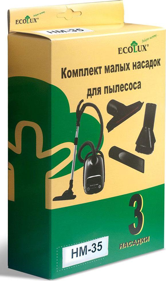 Комплект насадок Ecolux Premium HM-35 для пылесоса d=35 мм 3 шт Ecolux