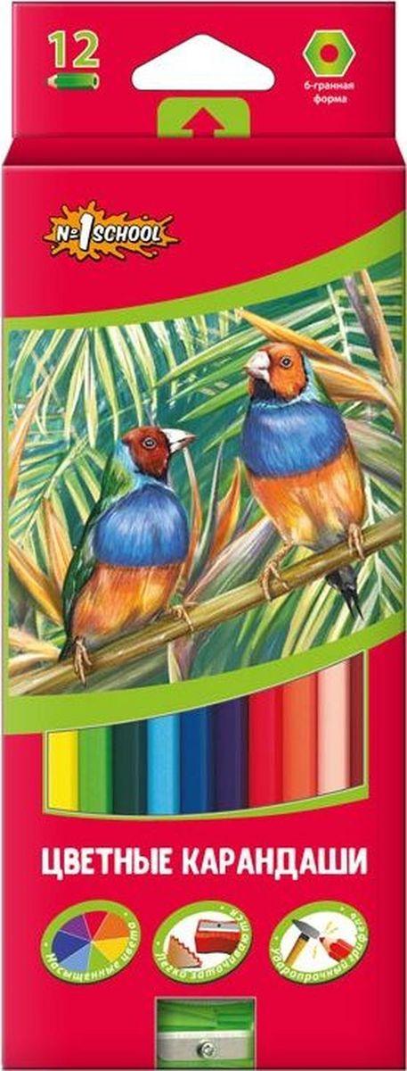 №1 School Набор цветных карандашей ColorPics с точилкой 12 шт