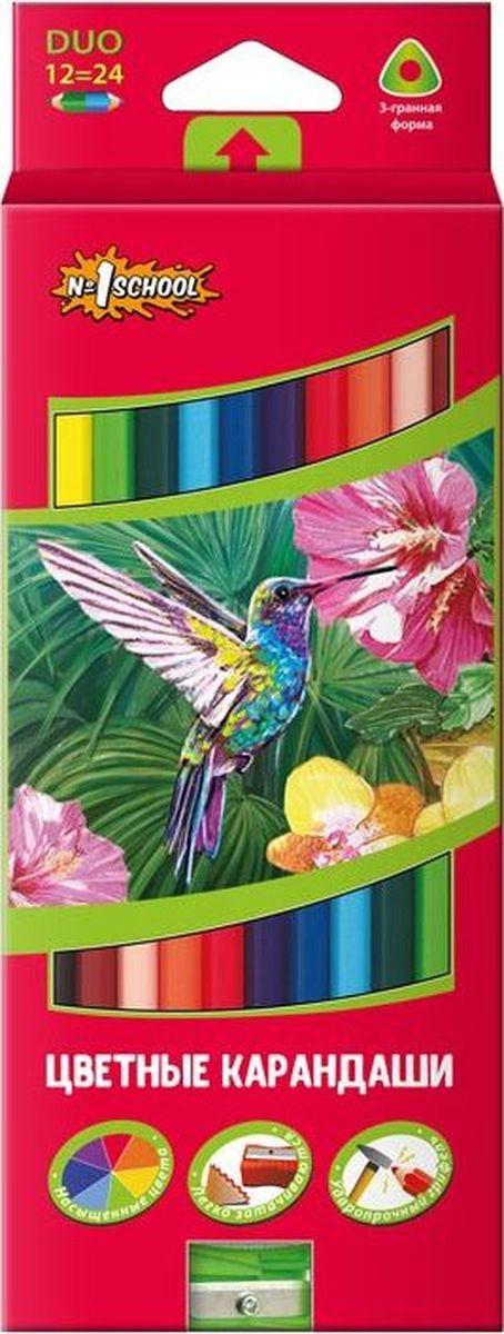 №1 School Набор двусторонних цветных карандашей ColorPics с точилкой 12 шт kores набор цветных карандашей двусторонние с точилкой 48 цветов