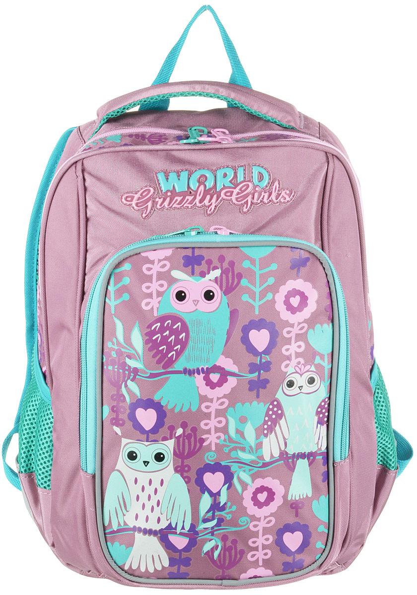 Grizzly Рюкзак школьный цвет розовый RD-832-1