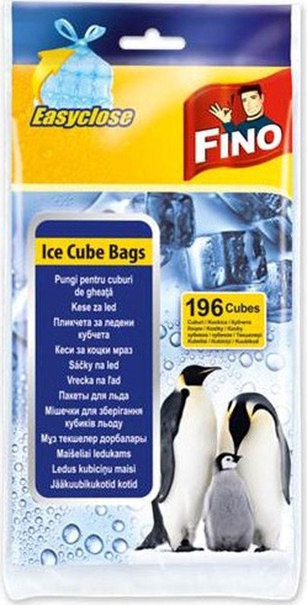 "Пакеты для льда ""Fino"", 196 кубиков"