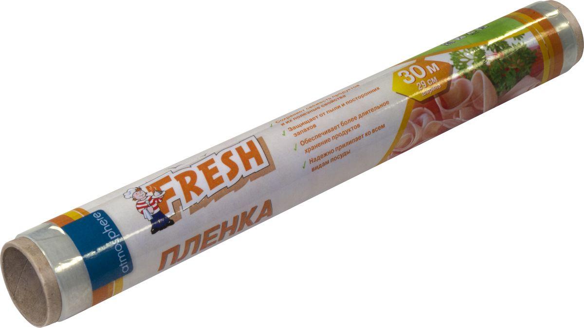 Пленка для хранения продуктов Atmosphere Fresh, 30 м хранение продуктов