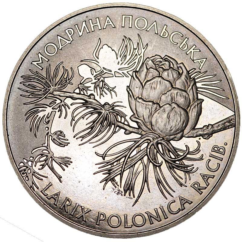 Монета номиналом 2 гривны 2001 Украина Лиственница польская монета номиналом 2 гривны михайло дерегус нейзильбер украина 2004 год