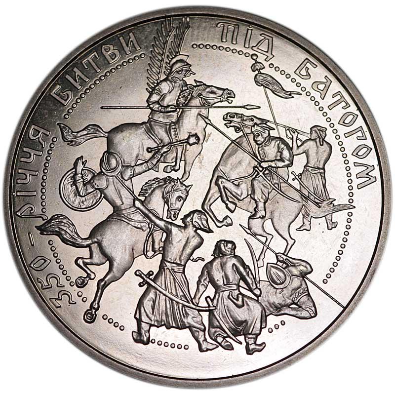 Монета номиналом 5 гривен 2002 Украина, 350 лет битвы под Батогом монета номиналом 5 гривен украина 80 лет хмельницкой области нейзильбер 2017 год