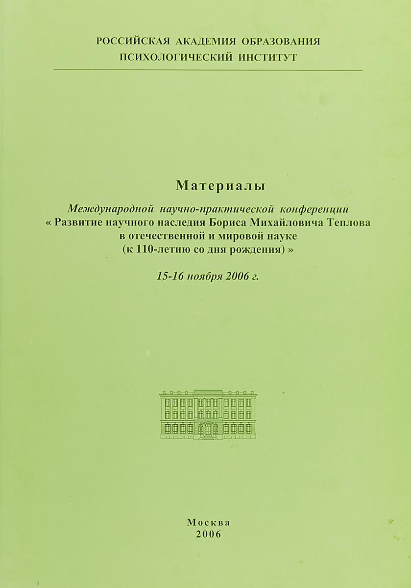 купить Монастыри и храмы Москвы по цене 400 рублей