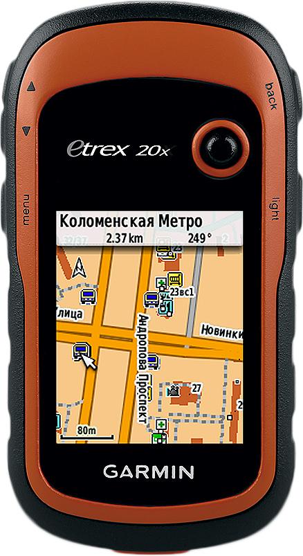 Garmin eTrex 20x Rus навигатор
