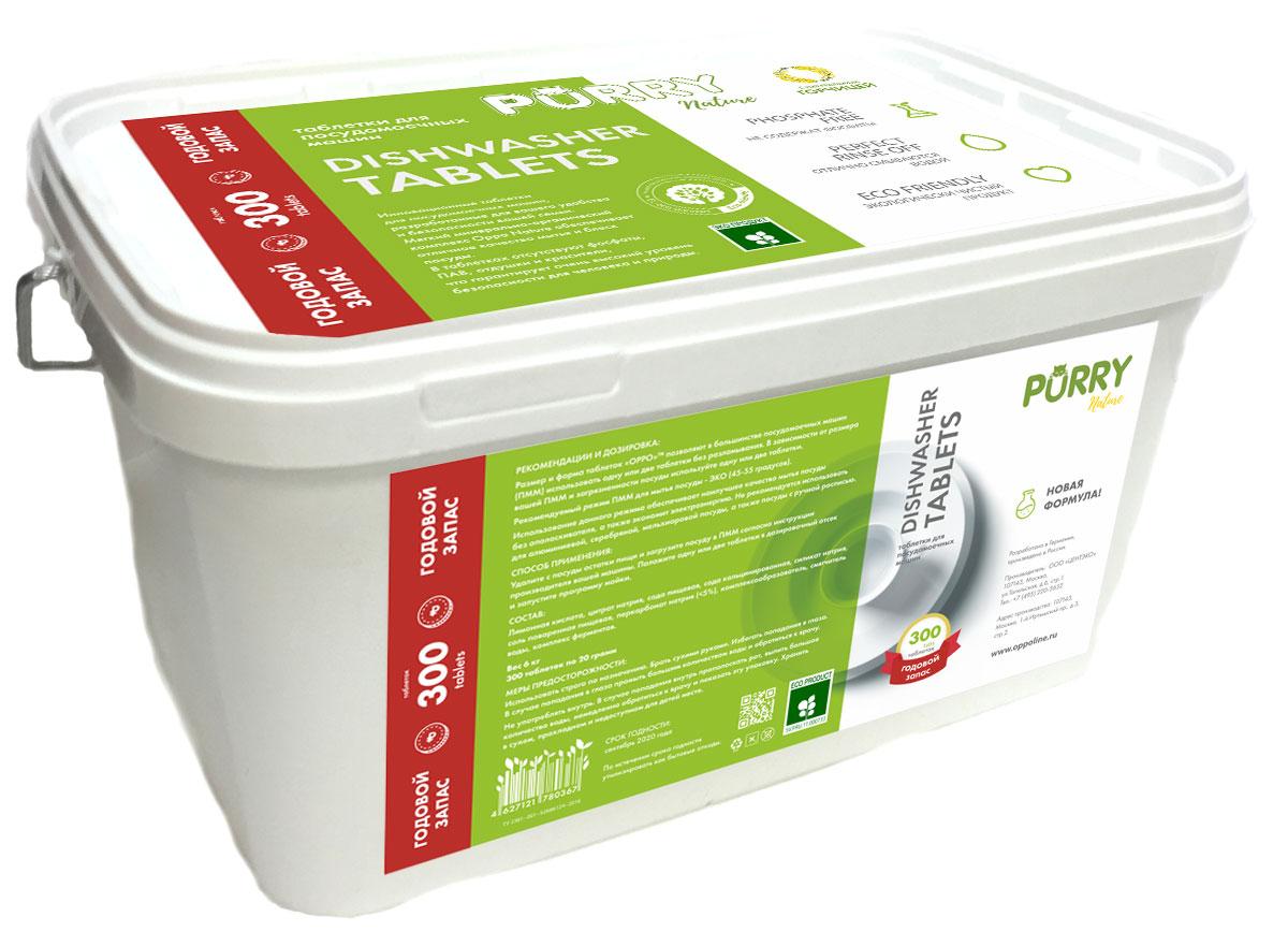 Таблетки для посудомоечной машины Purry Nature, с натуральной горчицей, 300 шт таблетки для посудомоечной машины purry nature с натуральной горчицей 84 шт