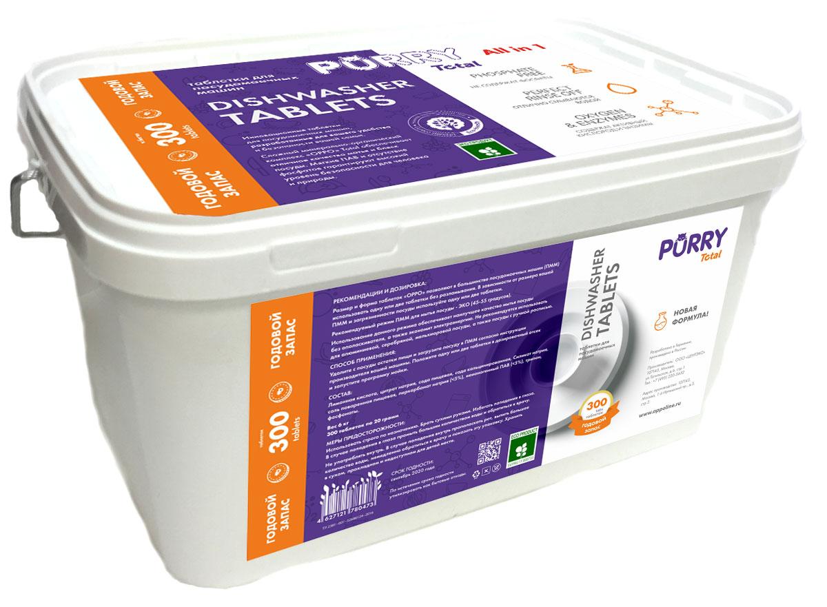 Таблетки для посудомоечной машины Purry Total, 300 шт таблетки для посудомоечной машины purry nature с натуральной горчицей 84 шт