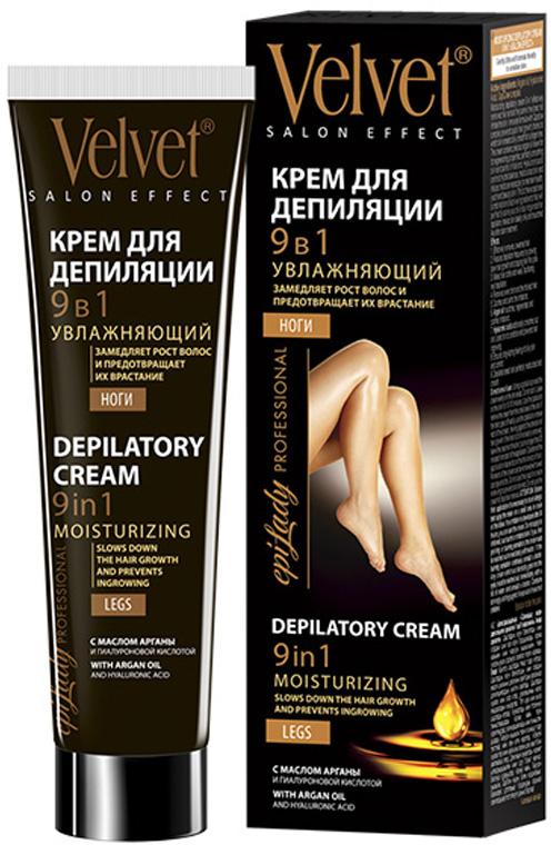 Velvet Крем для депиляции 9 в 1 увлажняющий, 125 мл velvet крем для депиляции ультра мягкий для чувствительных зон 125 мл