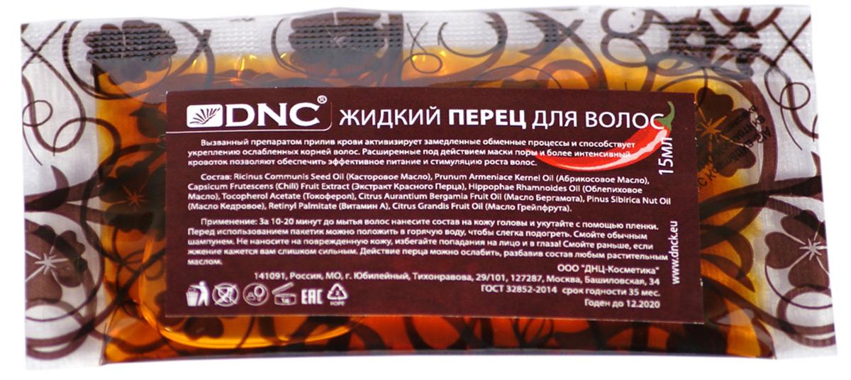 DNCНабор:  Горчица, 100 г, Красный перец для волос, 100 г, Дрожжи для волос, 100 г + Подарок Жидкий перец для волос, 15 мл DNC