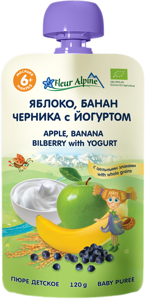 Флёр Альпин Органик пюре яблоко-банан-черника-йогурт с 6 месяцев, 120 г