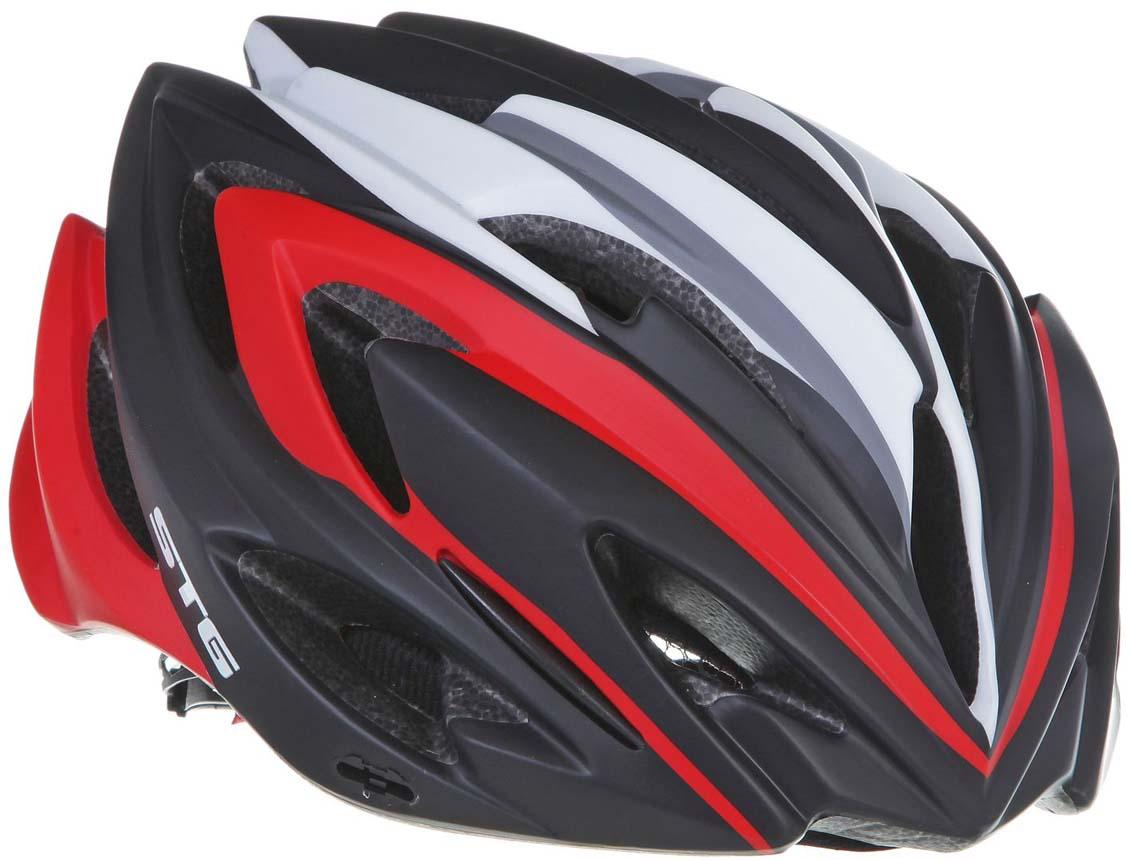 Шлем STG MV17-1, с диодом. Размер M велошлем giro foray m 55 59см mat wht slv матовый белый с серым gi7053271
