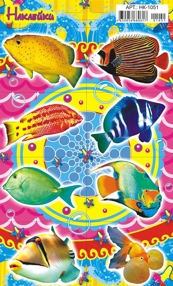 ЛиС Набор наклеек Рыбки НК-1051 ЛиС