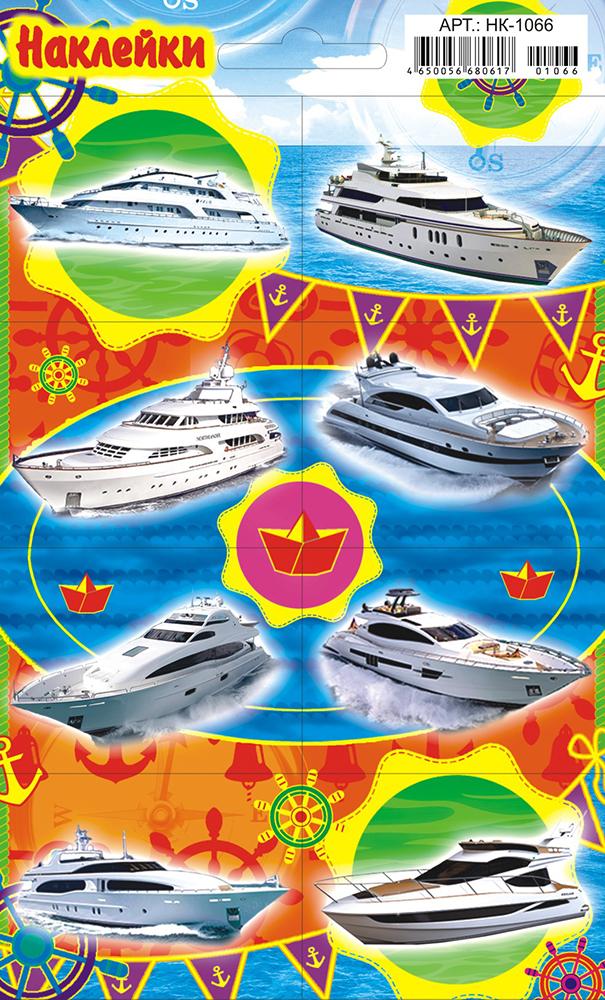 ЛиС Набор наклеек Яхты НК-1066 ЛиС