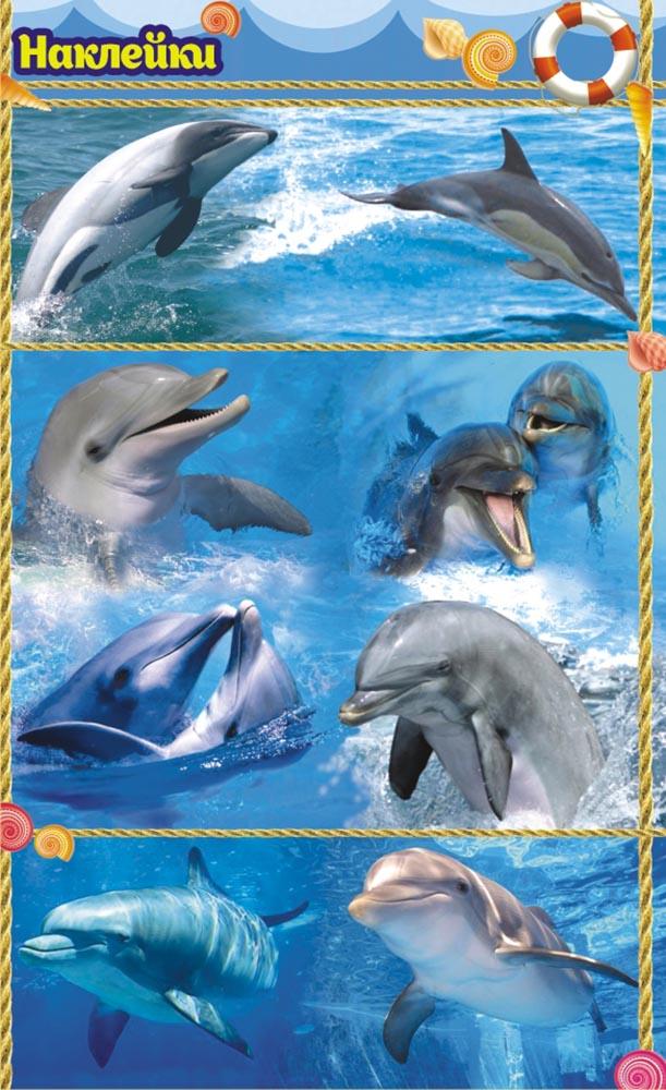 ЛиС Набор наклеек Дельфины НК-1297