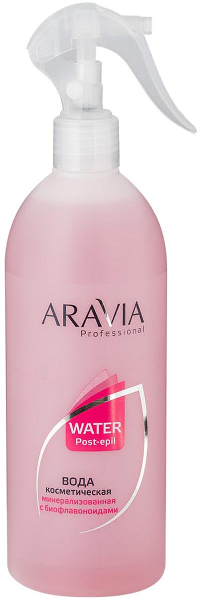 Aravia Professional Вода косметическая минерализованная с биофлавоноидами, 500 мл aravia вода косметическая минерализованная с мятой и витаминами 300 мл