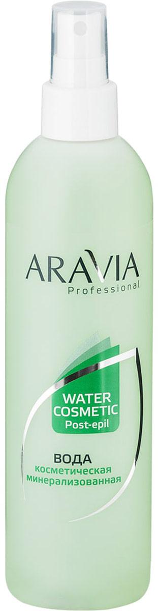 Aravia Professional Вода косметическая минерализованная с мятой и витаминами, 300 мл крем флюид после парафинотерапии aravia professional нежное увлажнение 300 мл с витаминами е и с