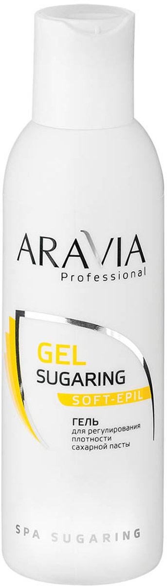 Aravia Professional Гель для регулирования плотности сахарной пасты, 150 мл регулятор плотности сахарной пасты start epil 160 мл
