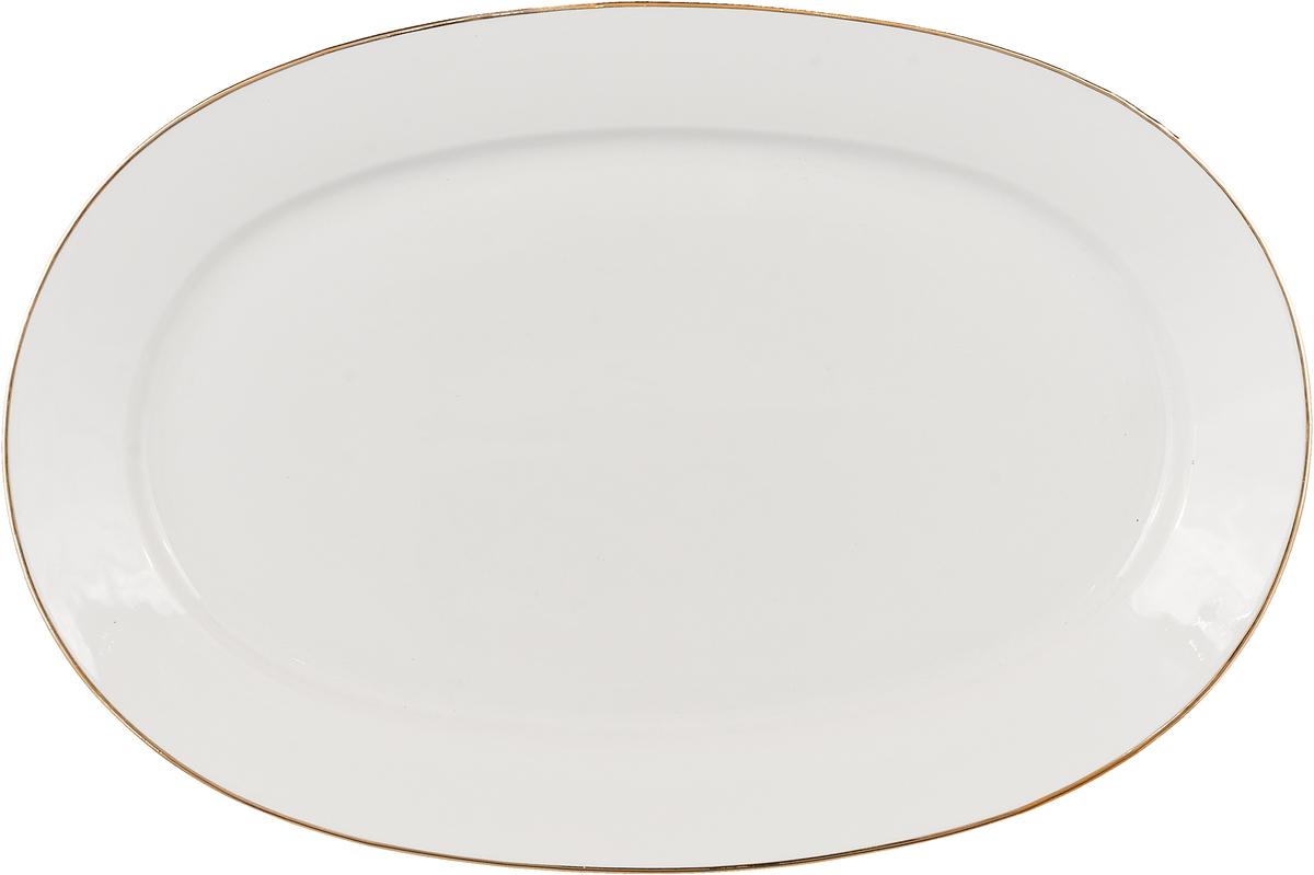 Блюдо Фарфор Вербилок, овальное. 20351090 блюдо для яиц фарфор вербилок розовые герберы 26351660уп