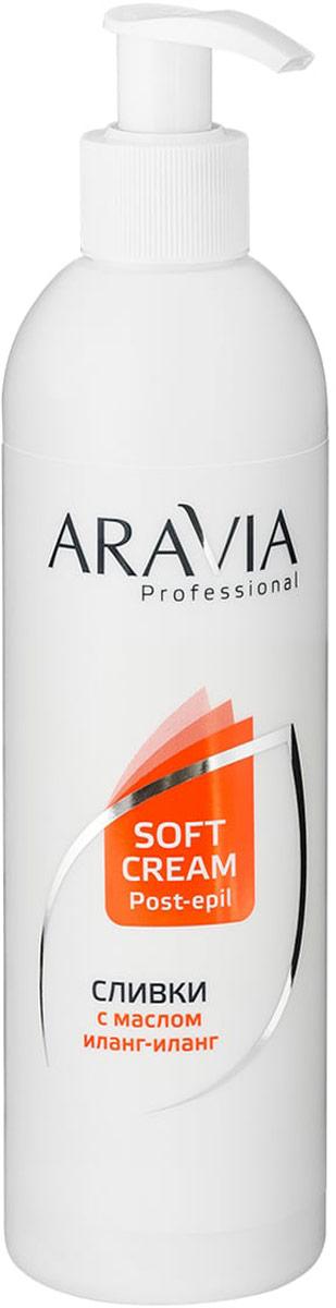 Сливки для восстановления рН кожи с маслом иланг-иланг, 300 мл aravia сливки для восстановления рн кожи с маслом иланг иланг 150 мл