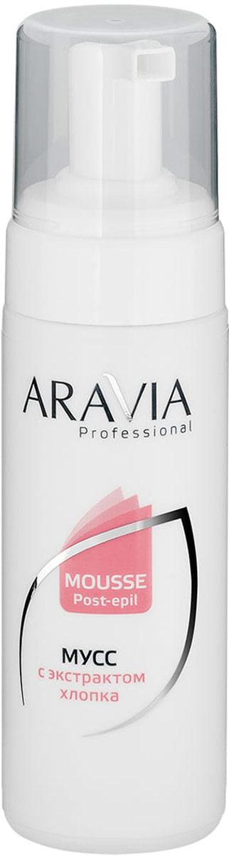 Aravia Professional Мусс после депиляции с экстрактом хлопка, 160 мл