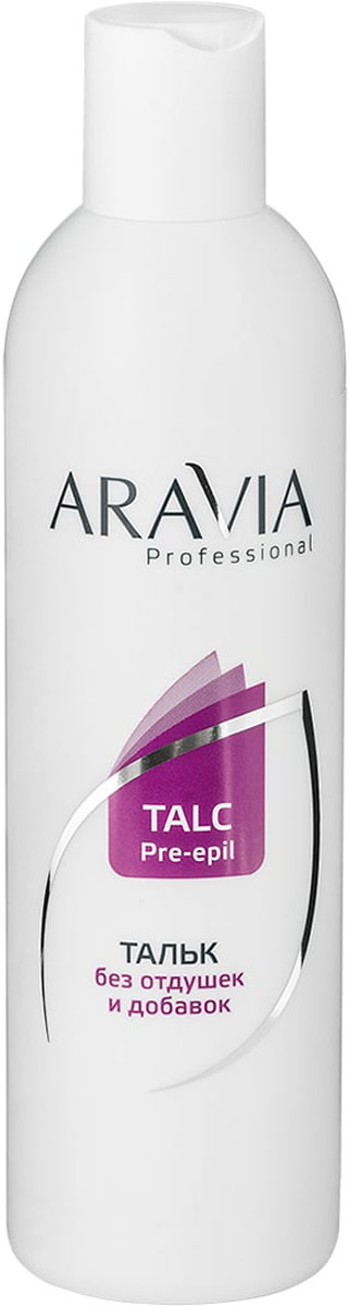 Aravia Professional Тальк без отдушек и химических добавок, 300 мл