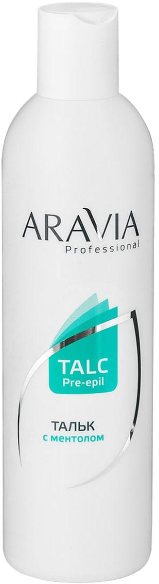 Aravia Professional Тальк с ментолом, 300 мл