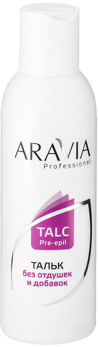 Aravia Professional Тальк без отдушек и химических добавок, 150 мл тальк пудра охлаждающий с маслом мяты mint talc powder 150 мл aravia professional