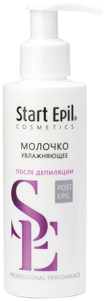 Start EpilМолочко увлажняющее с экстрактом белого лотоса и протеинами шелка 160 мл