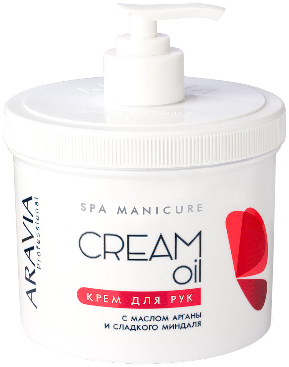 Aravia Professional Крем для рук Cream Oil с маслом арганы и сладкого миндаля, 550 мл