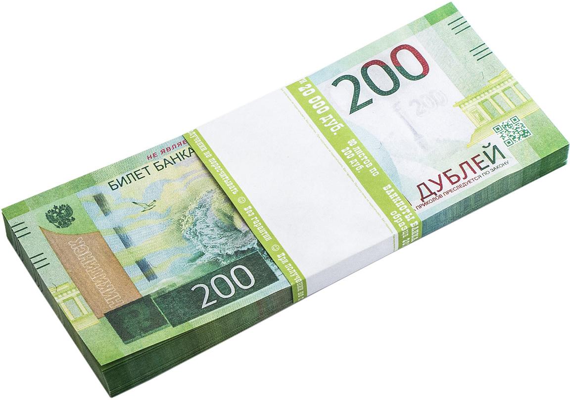 картинки банкноты в пачках белом