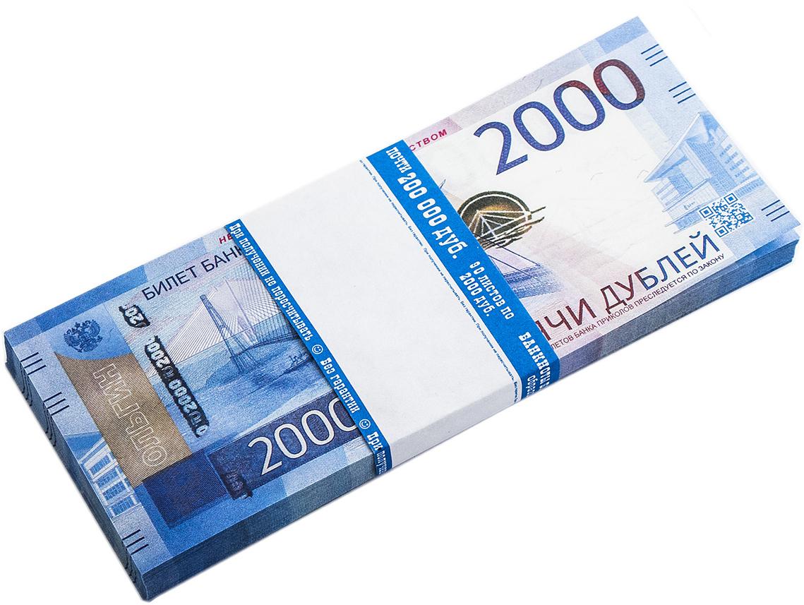 Банкноты денег в картинках