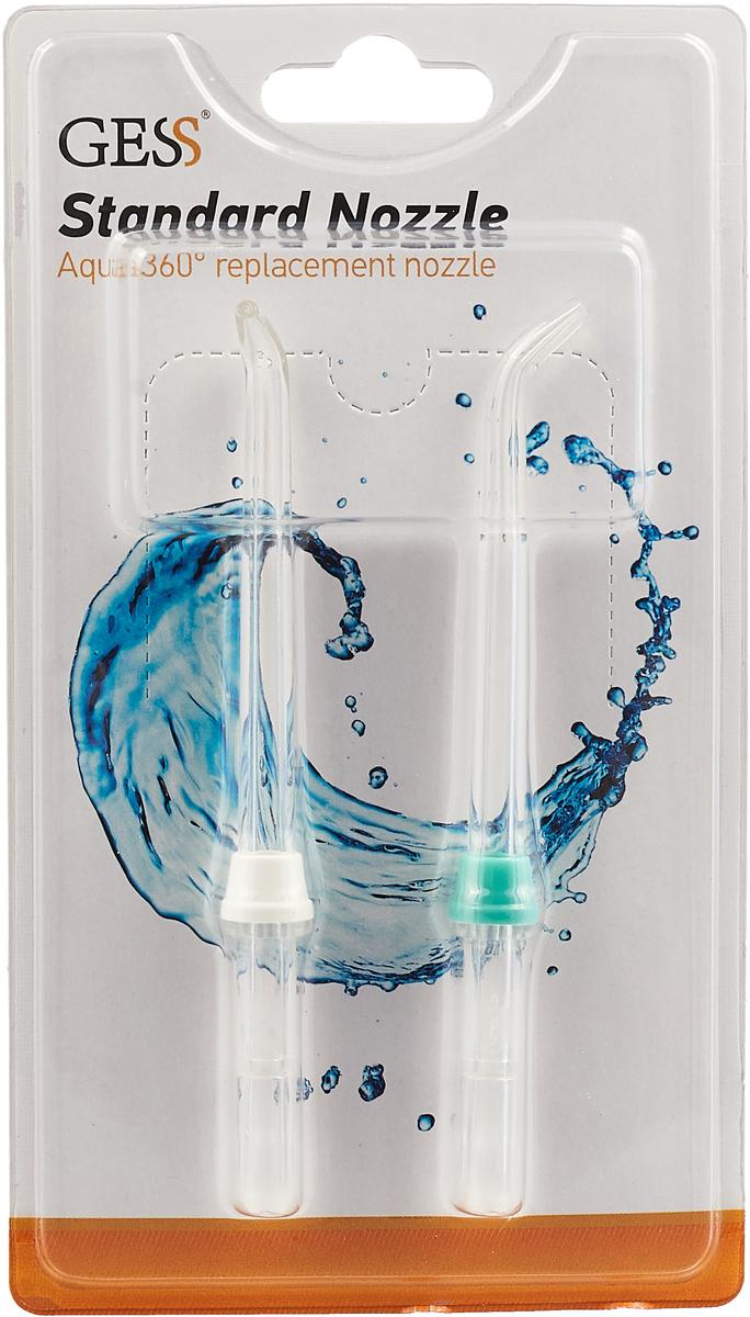 Gess Стандартная насадка для Ирригатора Aqua 360. GESS-715 цена