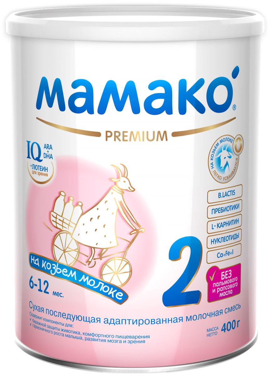 Мамако 2 смесь молочная на основе козьего молока Премиум для детей от 6 до 12 месяцев, 400 г