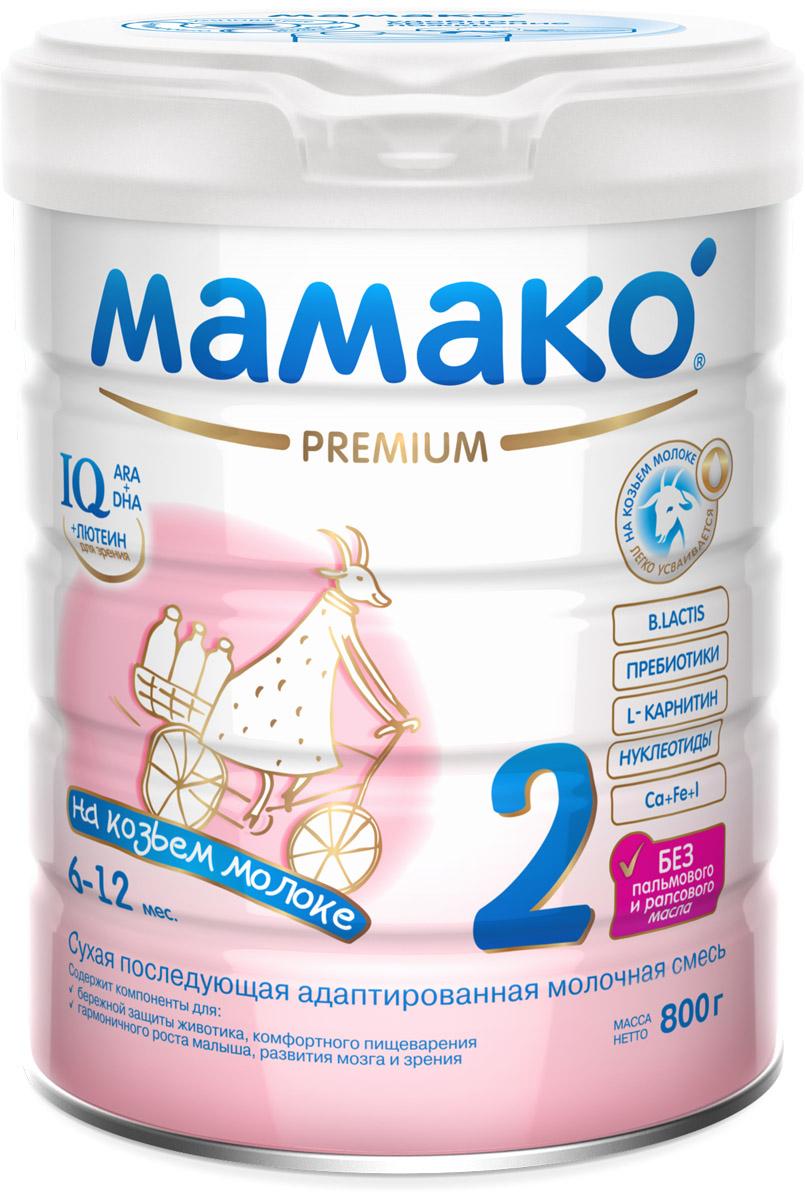 Мамако 2 смесь молочная на основе козьего молока Премиум для детей от 6 до 12 месяцев, 800 г