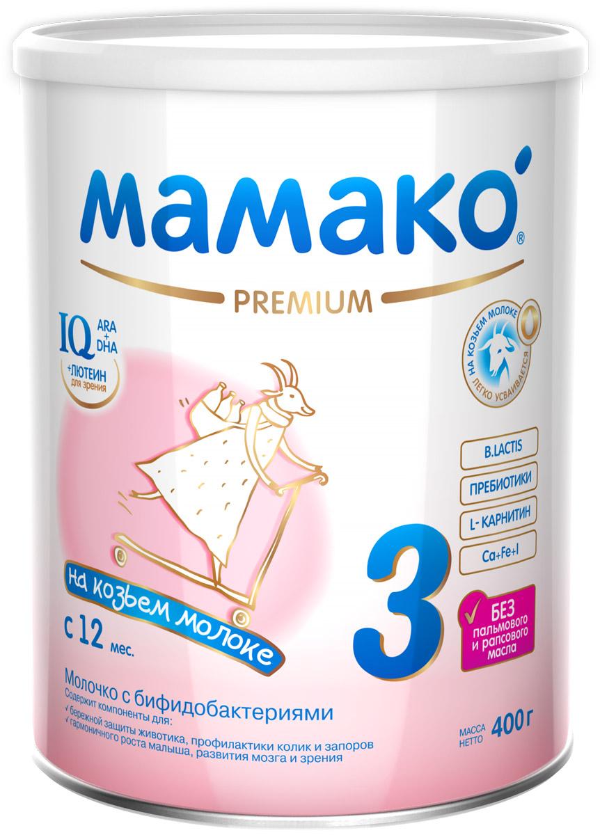 Мамако 3 Напиток молочный на основе козьего молока Премиум для детей старше 12 месяцев, 400 г мамако 3 молочко детское с бифидобактериями на основе козьего молока с 1 года 800г