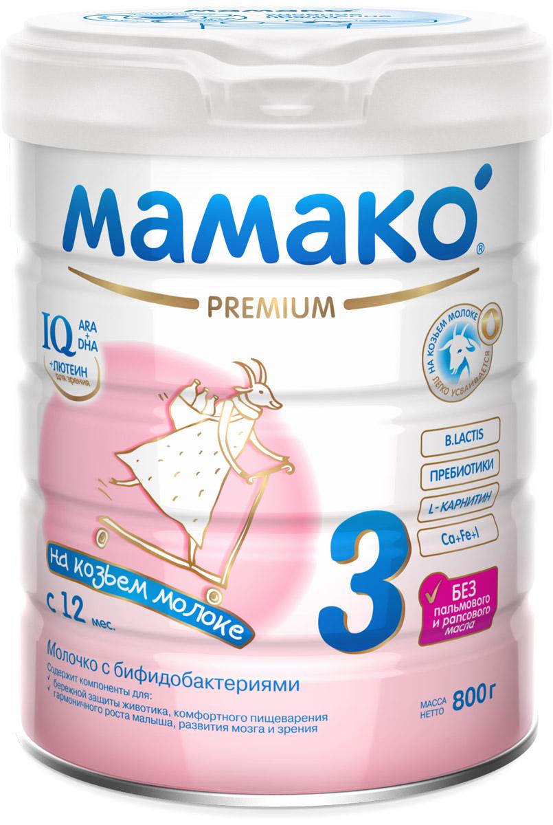 Мамако 3 Напиток молочный на основе козьего молока Премиум для детей старше 12 месяцев, 800 г мамако 3 молочко детское с бифидобактериями на основе козьего молока с 1 года 800г
