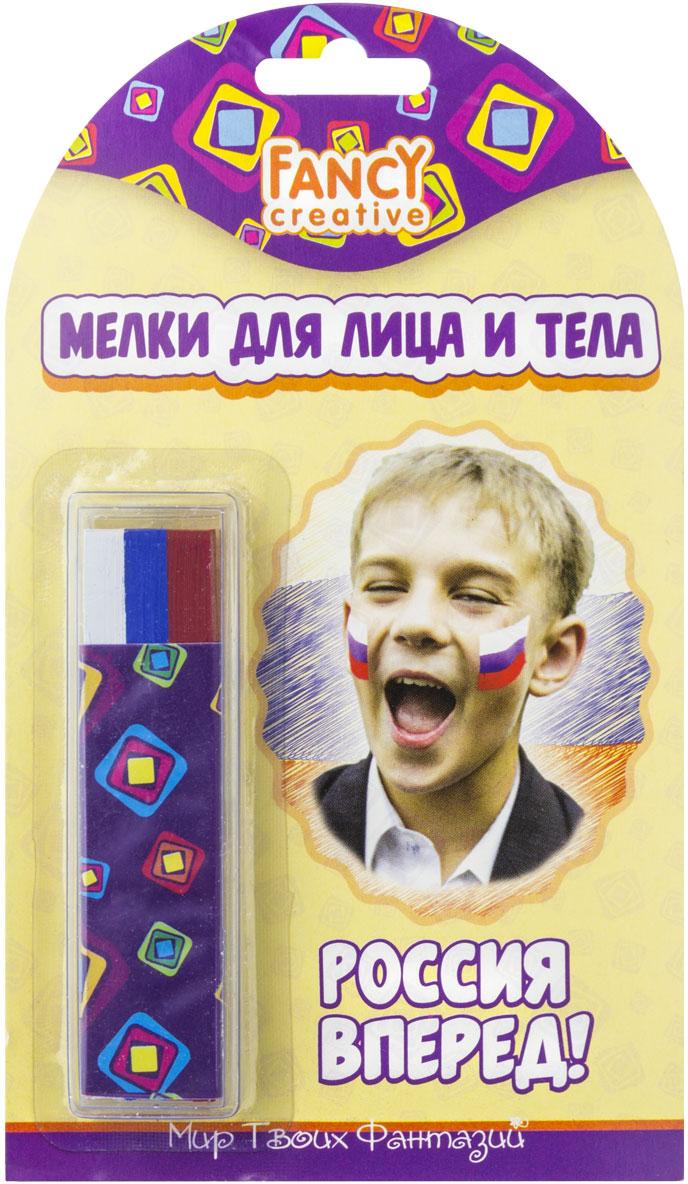 Fancy Creative Мелки для лица и тела Россия вперед цена