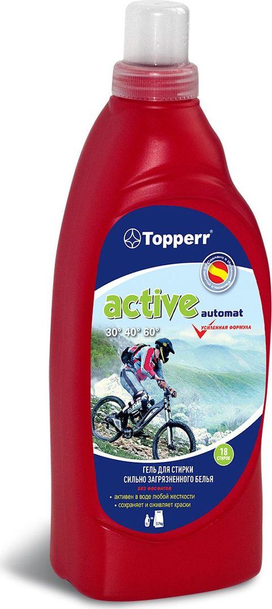 Гель-концентрат Topperr Active, для стирки сильнозагрязненного белья, 1 л отбеливатель ns для сильнозагрязненного белья 400г