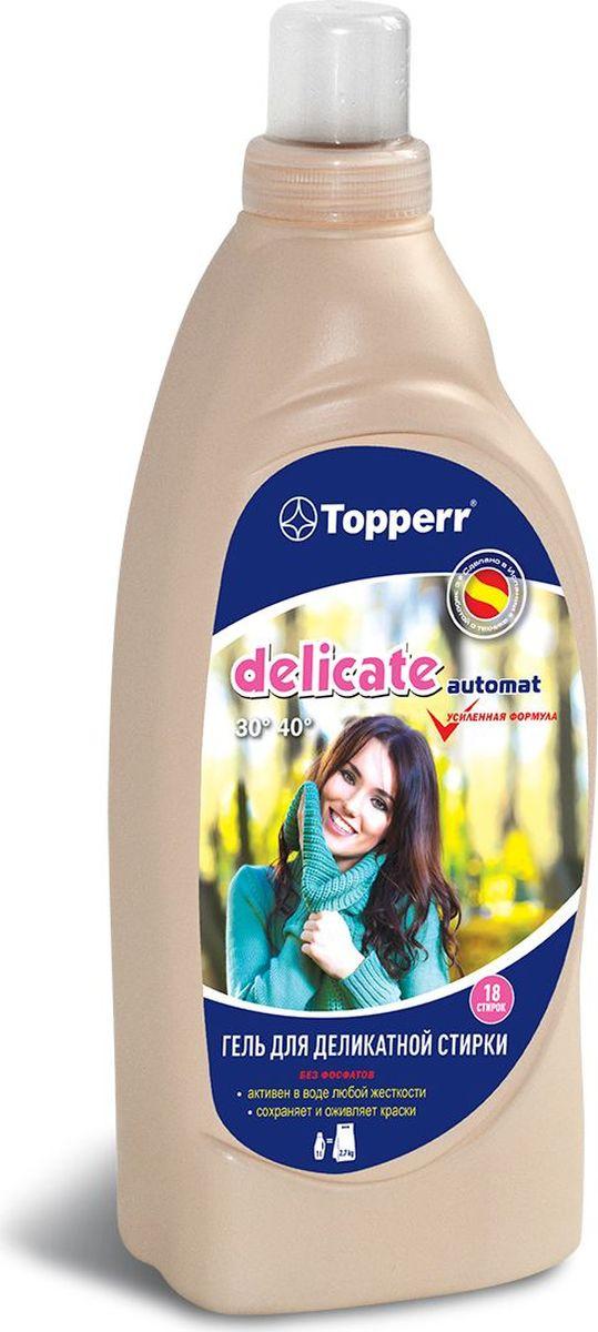 Фото - Гель-концентрат Topperr Delicate, для стирки деликатной стирки, 1 л гель sion для стирки деликатных тканей 1 л