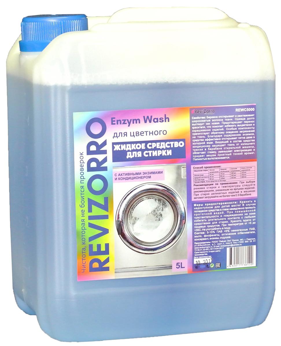 Жидкое средство для стирки Ревизорро 4630017738120