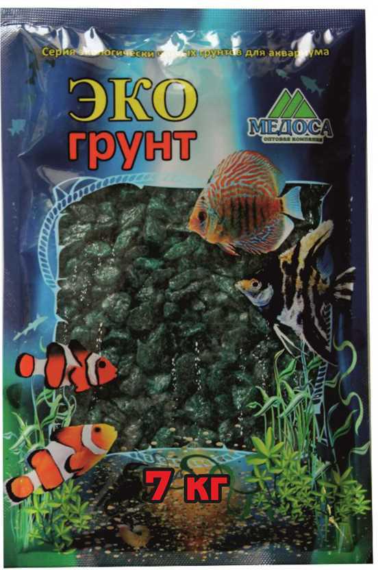 Грунт для аквариума ЭКОгрунт, мраморная крошка, блестящая, цвет: изумрудный, 5-10 мм, 7 кг грунт для аквариума экогрунт мраморная крошка блестящая цвет синяя 2 5 мм 7 кг