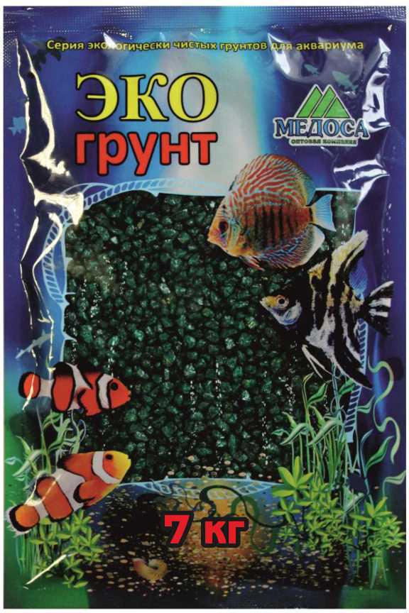 Грунт для аквариума ЭКОгрунт, мраморная крошка, блестящая, цвет: изумрудная, 2-5 мм, 7 кг грунт для аквариума экогрунт мраморная крошка блестящая цвет синяя 2 5 мм 7 кг