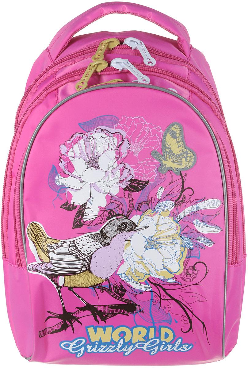 Grizzly Рюкзак школьный цвет розовый RG-660-2