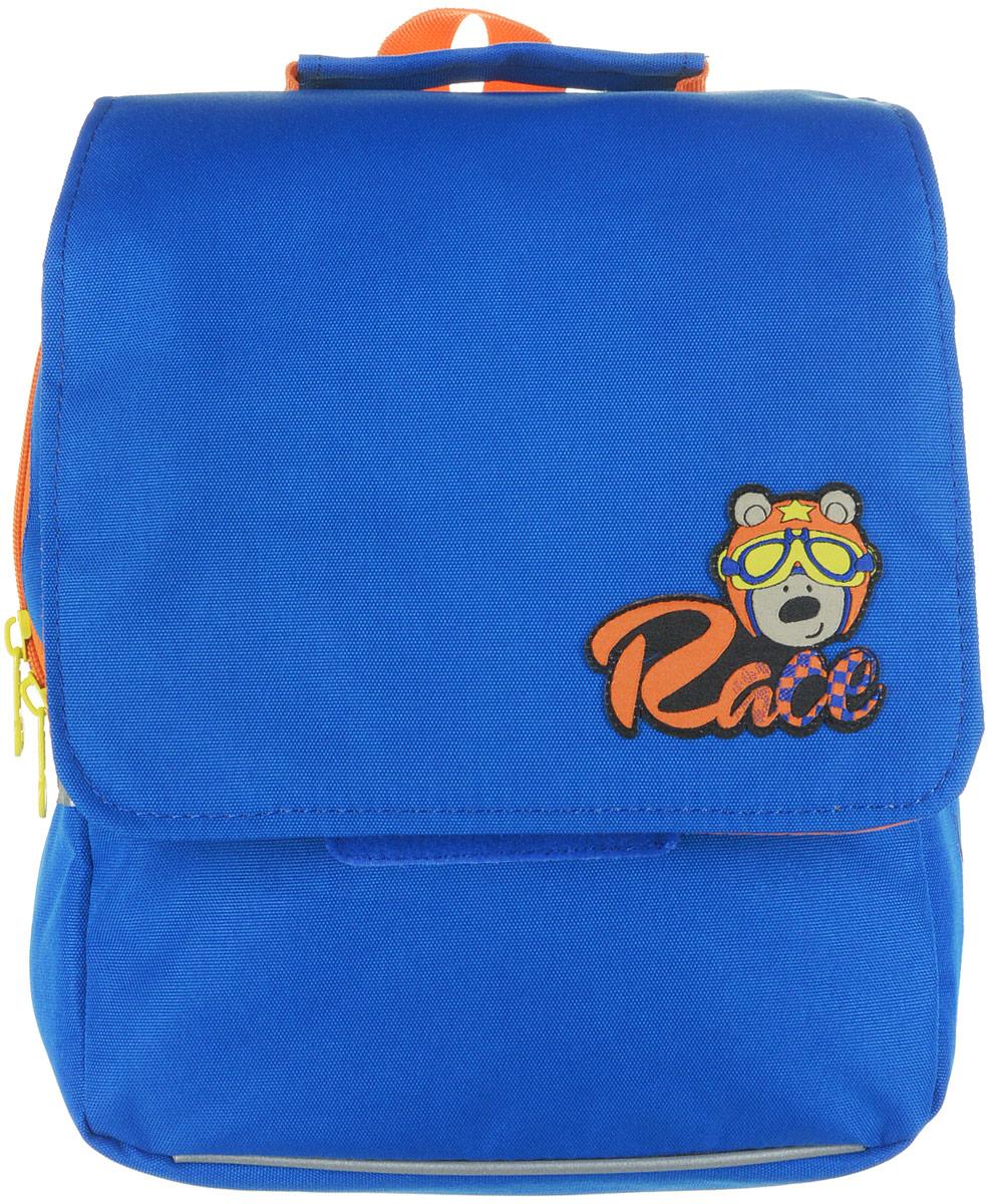 Grizzly Рюкзак детский цвет синий