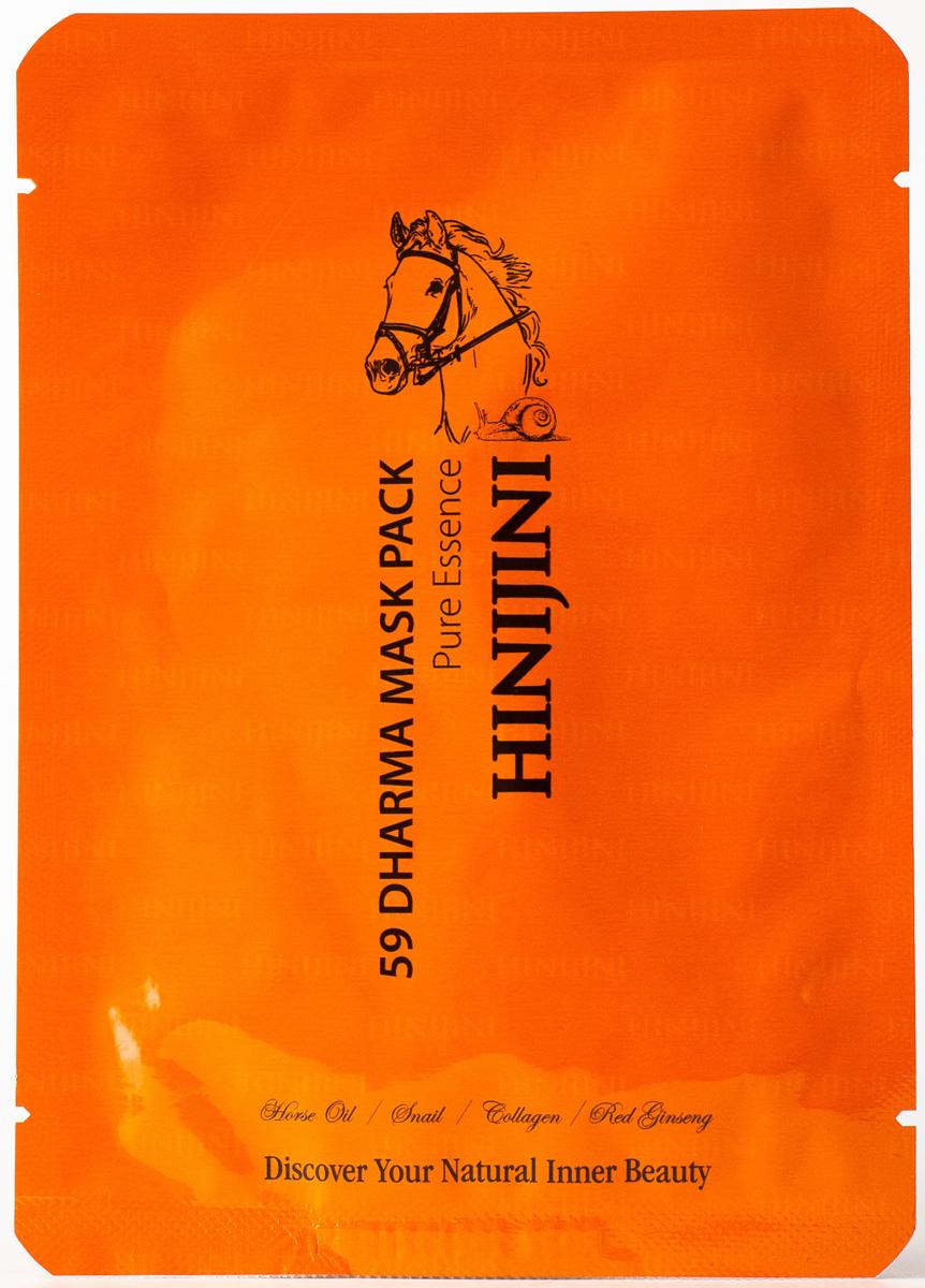 Hinijini Тканевая антивозрастная маска для лица  лошадиным маслом, 23 мл