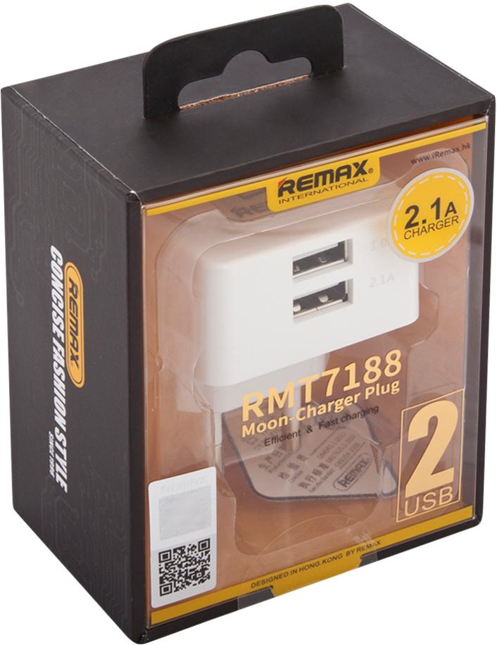 REMAX Moon Series RMT7188, White зарядное устройство зарядное устройство remax infinite rp w10 black