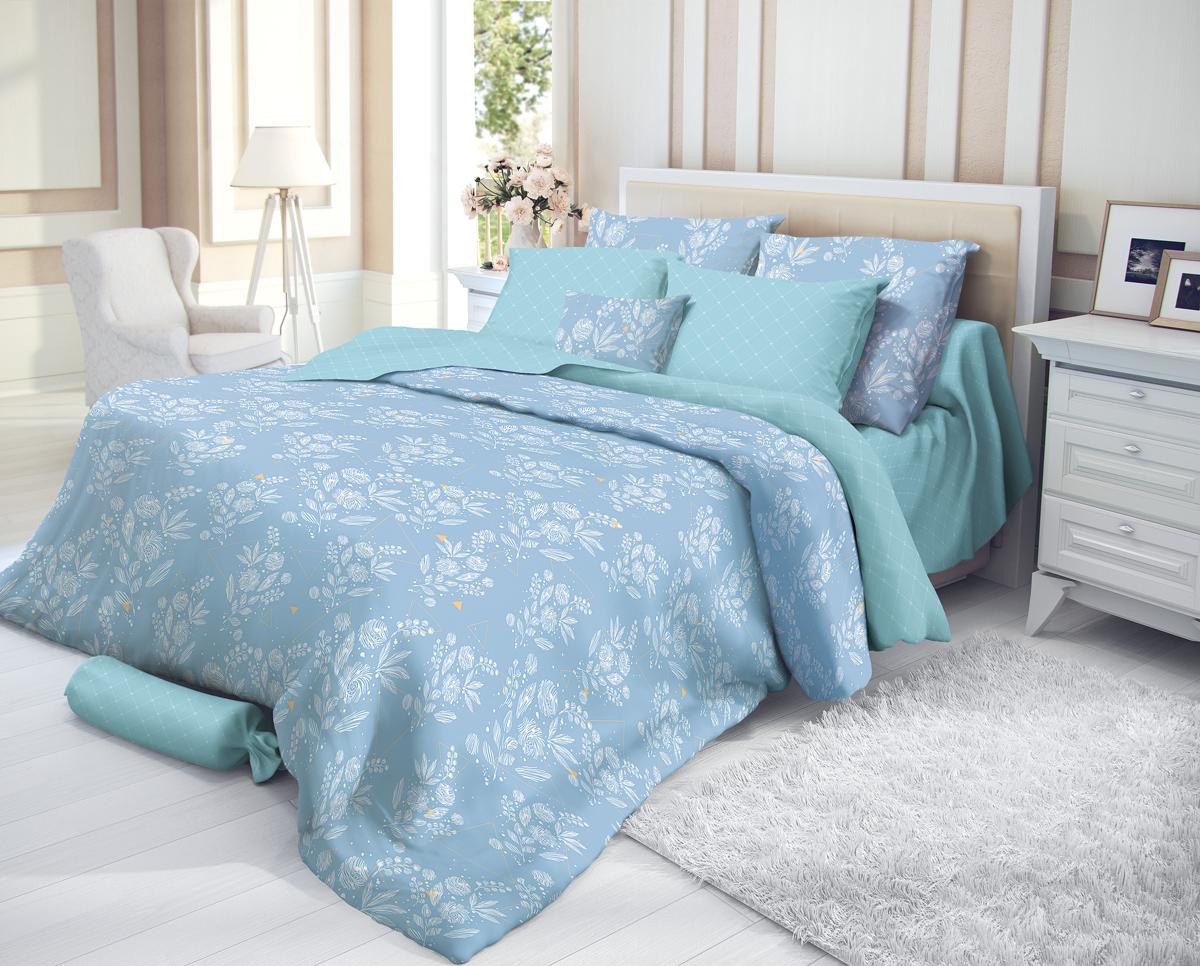 """Комплект белья Verossa """"Trace"""", 1,5-спальный, наволочки 70х70, цвет: голубой"""