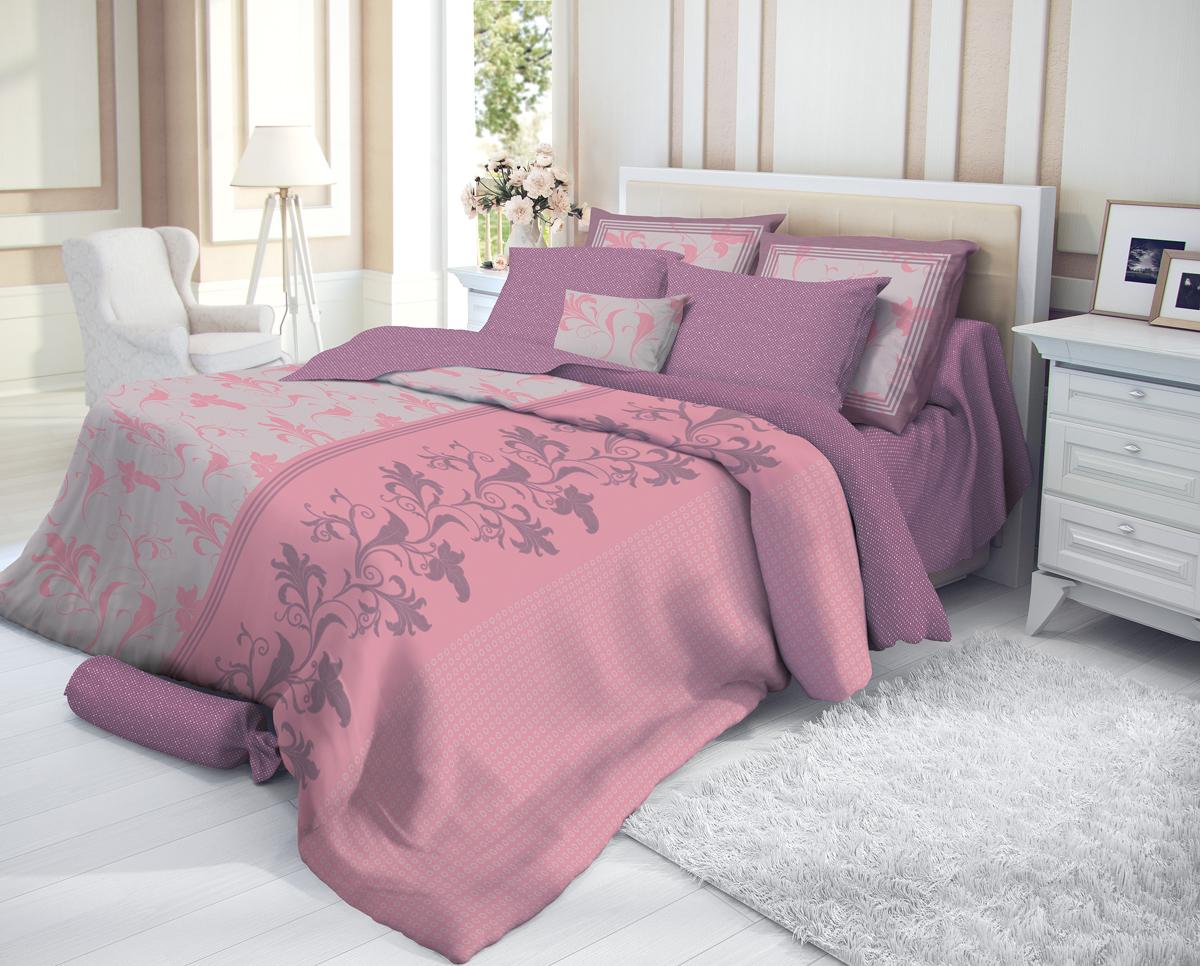 """Комплект белья Verossa """"Taurit"""", 1,5-спальный, наволочки 50х70, цвет: фуксия"""